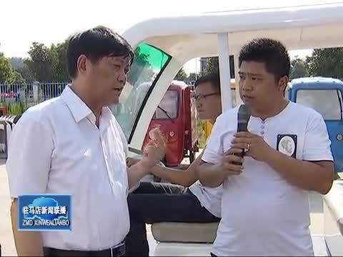 余学友到西平县汝南县调研经济运行工作
