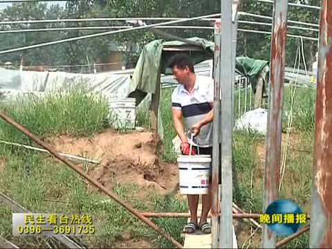 刘勇:创业成功不忘乡亲