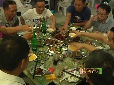 食客行动《巴厘小龙虾》