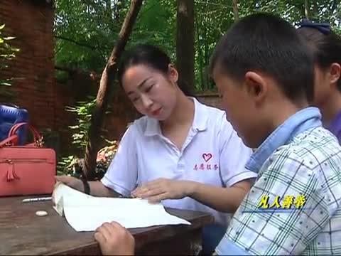 扶危济困的好老师郭薇