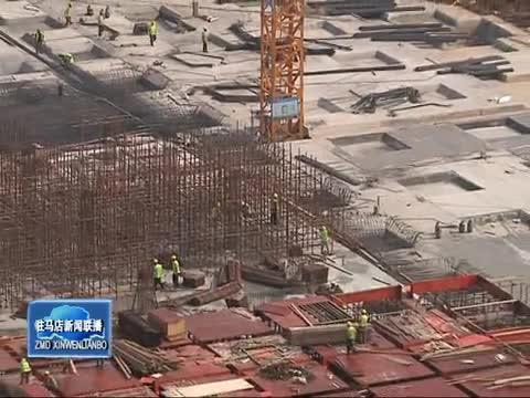 驻马店火车站片区综合改造工程有序推进