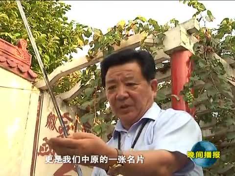 """河南电视台都市频道""""寻找中原最美名片""""栏目组走进西平棠溪创业"""
