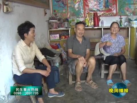 遂平县人民检察院梁勇:驻村为民的检察官