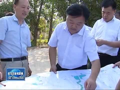 陈星调研西部水系配水工程和清河湖项目推进情况