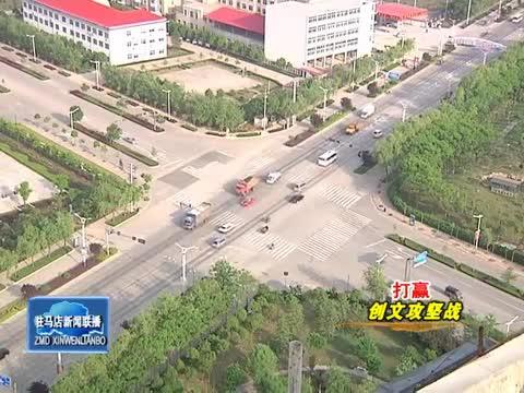 市公路管理局:文明从公路走向天中大地