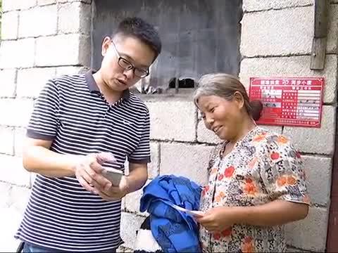 电商平台扶贫模式扶出贫困户的新生活