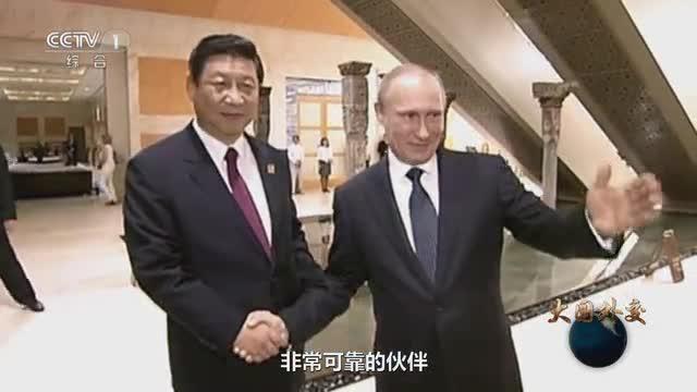 《大国外交》 第二集