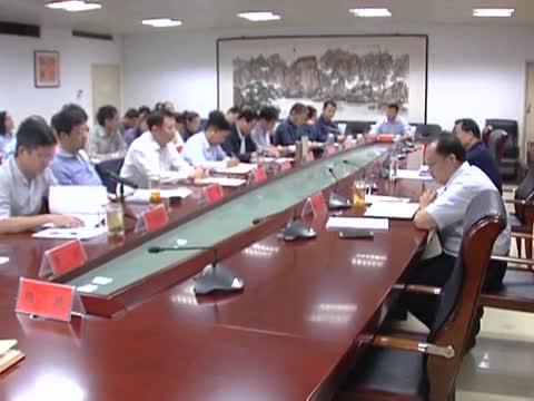 第二十届中国农加工洽谈会新闻宣传部推进会议召开
