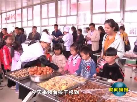 驿城区教体局积极探索学校后勤管理新路子