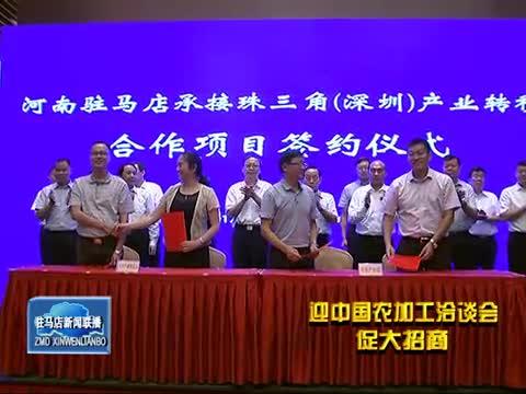 陈星率团赴珠三角地区开展产业招商活动