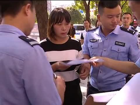 驿城区法院:发展秋日利剑专项执行活动