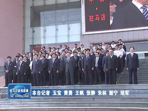 第二十届中国农产品加工业投资贸易洽谈会隆重开幕