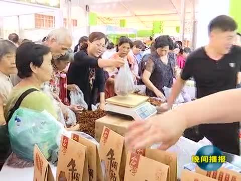 第二十届中国农加工洽谈会农产品贸易展区大放异彩