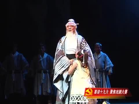 古典豫剧《愚公》上演