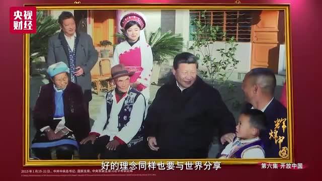《中国村民5年收入翻3倍》