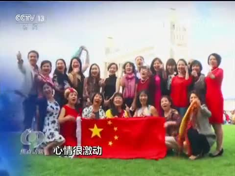辉煌中国 成就辉煌