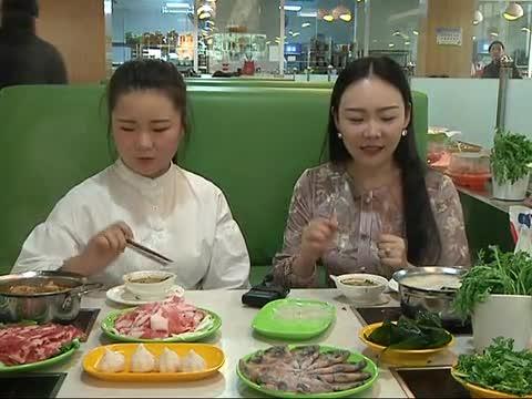 食客行动《香香羊小火锅》