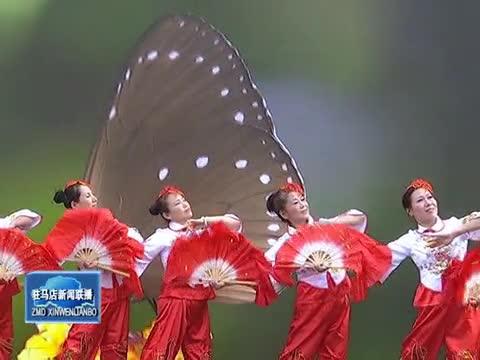 """驿城区雪松社区举办""""喜迎十九大 共筑中国梦""""文艺演出"""