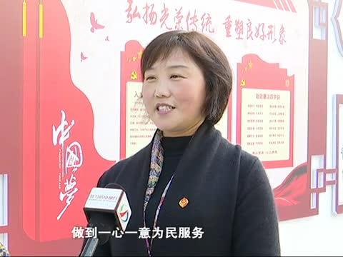 新时代中国特色社会主义让天中人信心满怀