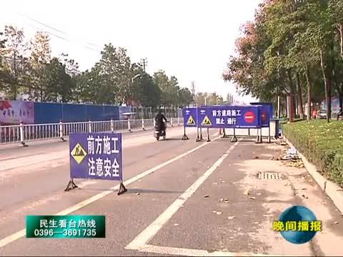 市区交通路升级改造加紧施工