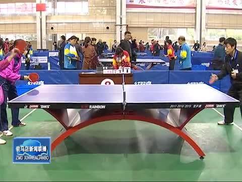 省第六届离退休干部乒乓球比赛在我市举行