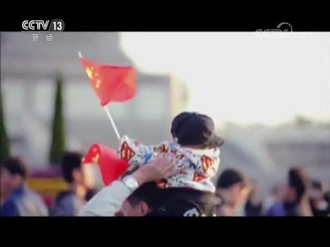 聚焦十九大中国:此时此刻