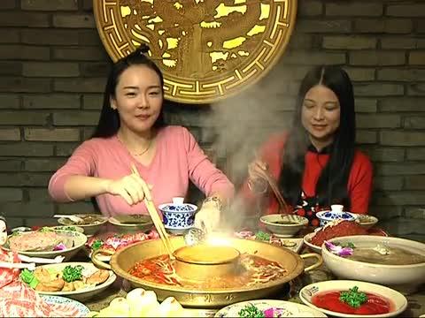 食客行动《小龙坎老火锅》