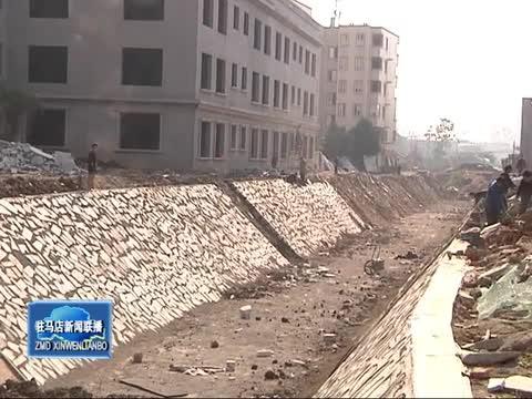 朱氏河治理改造工程有序推进
