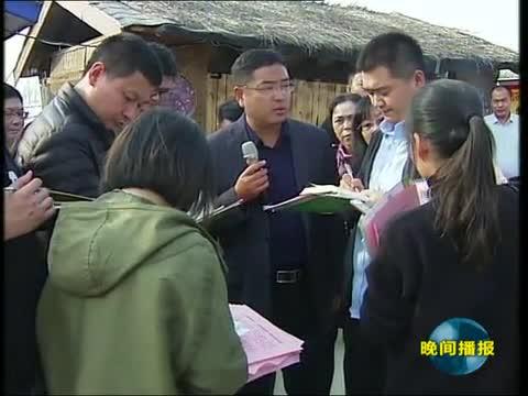 中央省级媒体聚焦我市农村承包地确权登记颁证工作