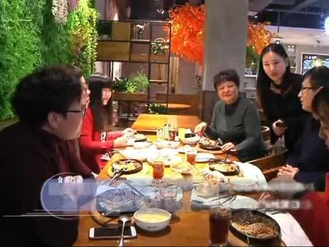 食客行动《客祥来中西餐厅》