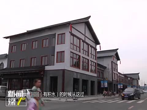 新闻深1°《特色汉风文化让关王庙乡展新颜.》