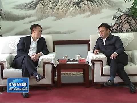 陈星会见恒丰银行郑州分行行长杨中一行