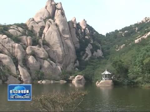 惠民旅游卡开始预定 39元可畅游全省