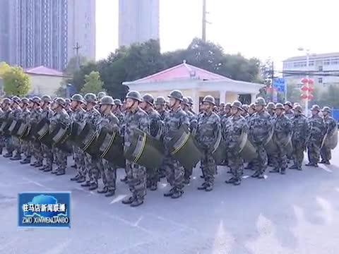 驿城区民兵应急队伍通过省军区考核点验
