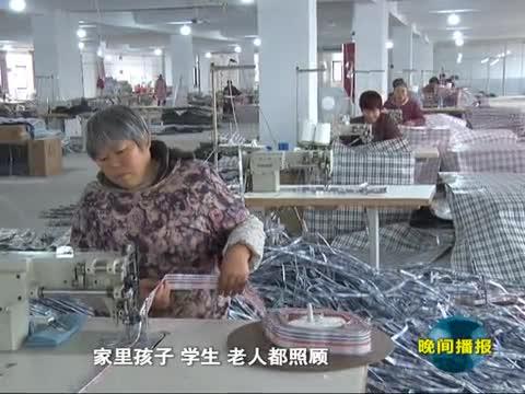 遂平阳丰:小微产业帮助困难群众增收脱贫