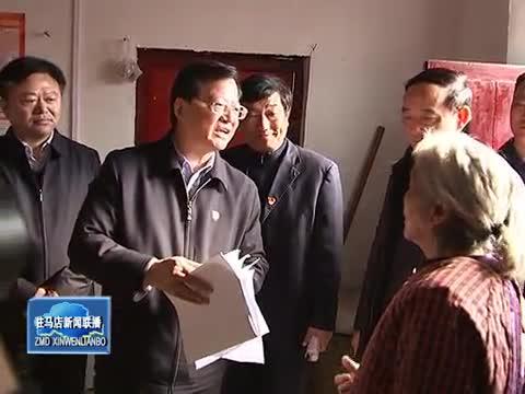 任正晓到扶贫联系点上蔡县宣讲党的十九大精神