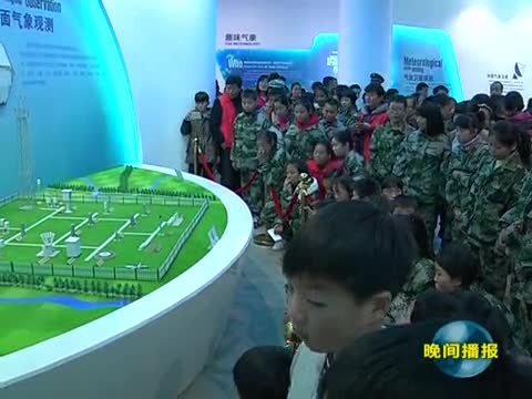 关王庙初级中学举办首届远足社会实践活动