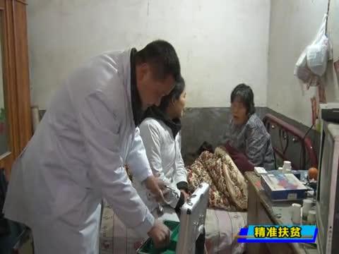 """平舆县:创立""""互联网+健康扶贫分级诊疗""""新模式"""