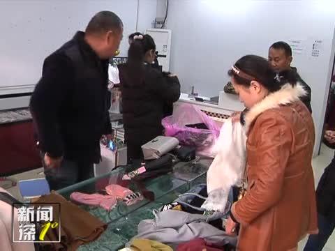 新闻深1°《中小企业清理库存新途径——易货交易》
