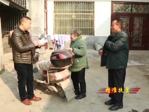 西平县开展扶贫政策宣传月系列活动