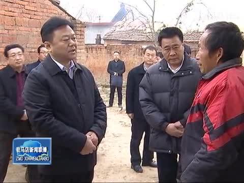 陈星到汝南县暗访抓基层建设促脱贫攻坚工作