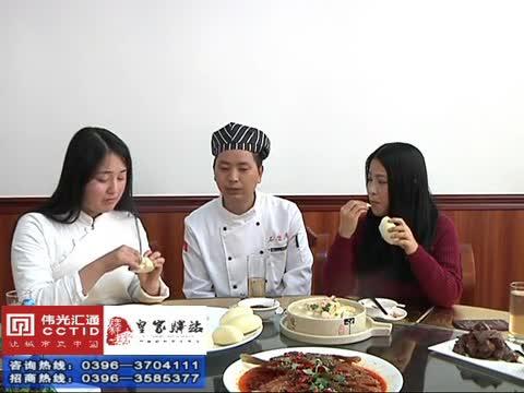 食客行动《石磨席饭庄》157期