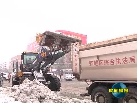 王明威安排部署市城区除雪工作