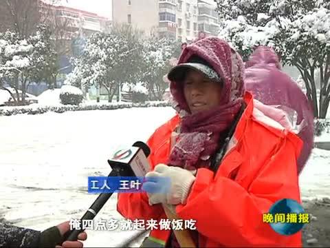驿城区城市管理局积极清扫积雪