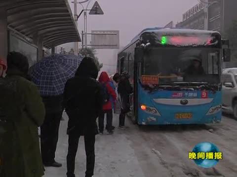 雪天路滑 提醒市民注意安全