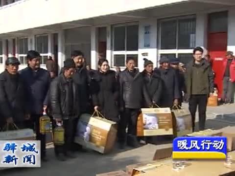 驿城区新闻《2018-1-6》