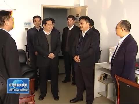 陈星就加强机关干部队伍建设提升党务工作履职水平进行综合调研