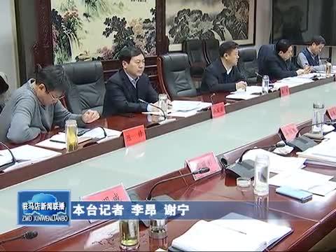 陈星主持召开四届市委全面深化改革小组第八次会议