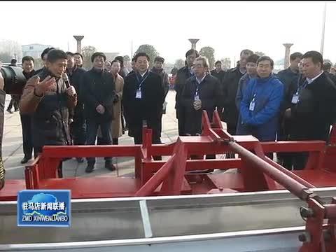 正阳县创建国家现代农业产业园暨花生产业发展推进研讨会召开