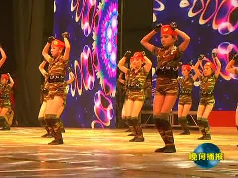 2018驻马店市青少年春节联欢晚会举行